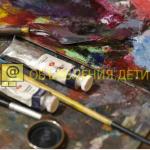Мастер-классы: макраме и роспись витражей (6+)