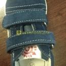 Детская обувь фирмы MJO sole