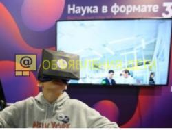 """Онлайн-лекции фестиваля """"Наука 0+"""" (для детей старше 5 лет и родителей)"""