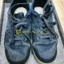 Кроссовки для мальчика серо-синие