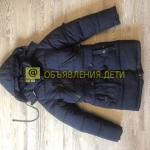 Куртка для мальчика темно-синяя