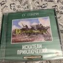 Аудио диски