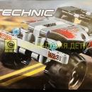 LEGO technic 42090