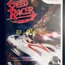 Speed Racer (гонки) игра для Nintendo Wii