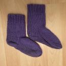 Носки шерстяные, фиолетовые, р.32-36