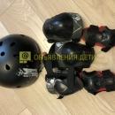 Шлем и комплект защиты для роликов, самоката, скейта