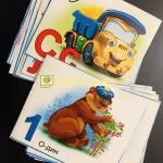 Азбука (карточки)