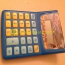 Калькулятор школьный детский