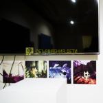 Выставка «FTUE»